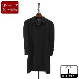 コート メンズ Lサイズ ステンカラーコート メンズコート 男性用/40代/50代/60代/ファッション/中古/秋冬コート/092/ZPZK08|igsuit