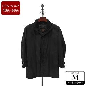 Noble Jacks コート メンズ Mサイズ ハーフコート メンズコート 男性用/40代/50代/60代/ファッション/中古/秋冬コート/093/ZPZP01|igsuit