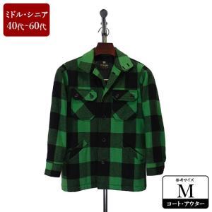 Wrangler コート メンズ Mサイズ ハーフコート メンズコート 男性用/40代/50代/60代/ファッション/中古/秋冬コート/093/ZPZP02|igsuit