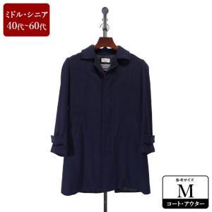 FREAK'S STORE コート メンズ Mサイズ ロングコート メンズコート 男性用/40代/50代/60代/ファッション/中古/093/ZPZP05|igsuit