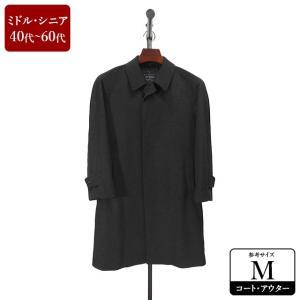 OXRAM COLLEZIONI コート メンズ Mサイズ ステンカラーコート メンズコート 男性用/40代/50代/60代/ファッション/中古/093/ZPZQ01|igsuit