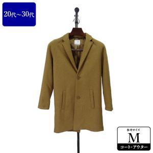 Bershka コート メンズ Mサイズ ロングコート メンズコート 男性用/20代/30代/ファッション/中古/093/ZPZQ03|igsuit