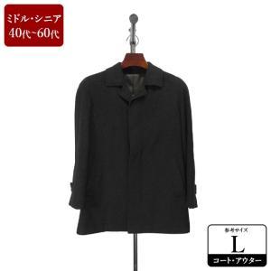 コート メンズ Lサイズ ハーフコート メンズコート 男性用/40代/50代/60代/ファッション/中古/秋冬コート/093/ZPZQ06|igsuit
