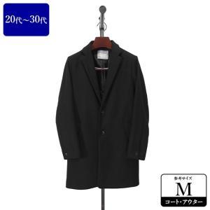 BROWNY コート メンズ Mサイズ ロングコート メンズコート 男性用/20代/30代/ファッション/中古/093/ZPZQ08|igsuit
