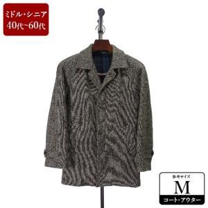 MAGEE コート メンズ Mサイズ ハーフコート メンズコート 男性用/40代/50代/60代/ファッション/中古/093/ZPZQ09|igsuit