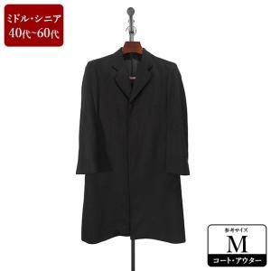 VISARUNO コート メンズ Mサイズ ロングコート メンズコート 男性用/40代/50代/60代/ファッション/中古/093/ZPZR01|igsuit