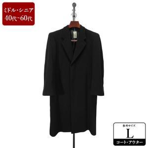 コート メンズ Lサイズ ロングコート メンズコート 男性用/40代/50代/60代/ファッション/中古/秋冬コート/093/ZPZR06|igsuit
