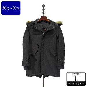 コート メンズ Lサイズ ロングコート メンズコート 男性用/20代/30代/ファッション/中古/秋冬コート/093/ZPZR07|igsuit