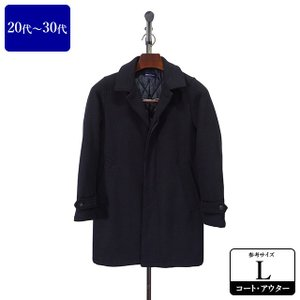 URBAN RESEARCH コート メンズ Lサイズ ロングコート メンズコート 男性用/20代/30代/ファッション/中古/秋冬コート/093/ZPZR08|igsuit