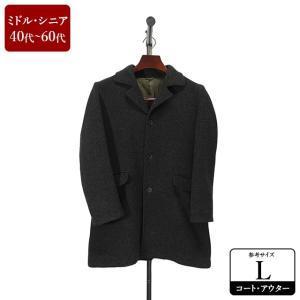 コート メンズ Lサイズ ロングコート メンズコート 男性用/40代/50代/60代/ファッション/中古/秋冬コート/101/ZPZS02|igsuit