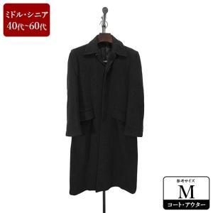 Nicols CENTURY コート メンズ Mサイズ ロングコート メンズコート 男性用/40代/50代/60代/ファッション/中古/秋冬コート/101/ZPZT05|igsuit