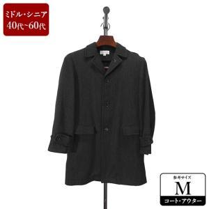 MITSUMINE コート メンズ Mサイズ ロングコート メンズコート 男性用/40代/50代/60代/ファッション/中古/秋冬コート/101/ZPZT06|igsuit