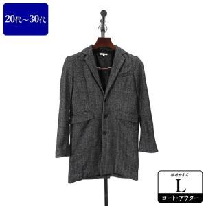 コート メンズ Lサイズ チェスターコート メンズコート 男性用/20代/30代/ファッション/中古/秋冬コート/101/ZPZT09|igsuit