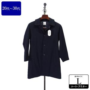 KOE コート メンズ Lサイズ ロングコート メンズコート 男性用/20代/30代/ファッション/中古/101/ZPZX02|igsuit