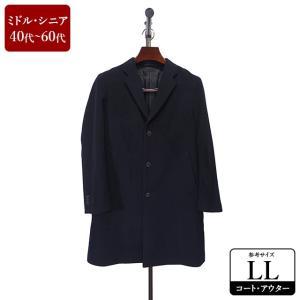 UNIQLO コート メンズ LLサイズ ロングコート メンズコート 男性用/40代/50代/60代/ファッション/中古/101/ZPZX07|igsuit