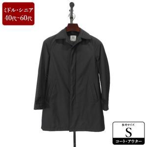VISARUNO コート メンズ Sサイズ ロングコート メンズコート 男性用/40代/50代/60代/ファッション/中古/秋冬コート/101/ZPZX10|igsuit