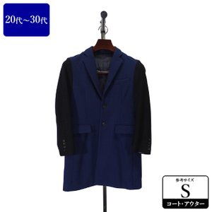 EDIFICE コート メンズ Sサイズ チェスターコート メンズコート 男性用/20代/30代/ファッション/中古/秋冬コート/102/ZPZY02|igsuit