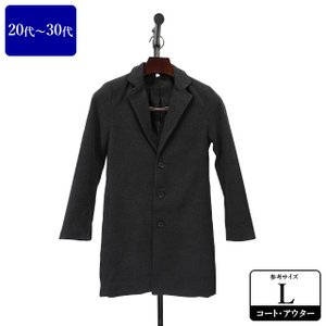 コート メンズ Lサイズ ロングコート メンズコート 男性用/20代/30代/ファッション/中古/秋冬コート/102/ZPZY03|igsuit