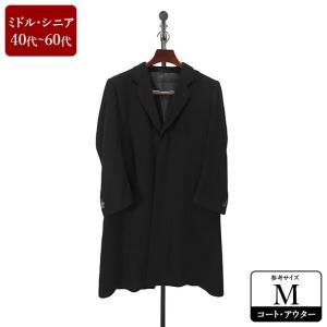 ARBINO UOMO コート メンズ Mサイズ ロングコート メンズコート 男性用/40代/50代/60代/ファッション/中古/102/ZPZY05|igsuit