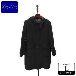 ABX コート メンズ Lサイズ ロングコート メンズコート 男性用/20代/30代/ファッション/中古/102/ZPZY06|igsuit