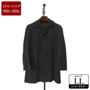 Wilkes Bashford コート メンズ LLサイズ ロングコート メンズコート 男性用/40代/50代/60代/ファッション/中古/秋冬コート/102/ZPZY07|igsuit