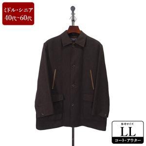 D'URBAN コート メンズ LLサイズ ロングコート メンズコート 男性用/40代/50代/60代/ファッション/中古/102/ZPZZ06|igsuit