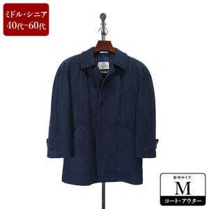 scabal コート メンズ Mサイズ ロングコート メンズコート 男性用/40代/50代/60代/ファッション/中古/102/ZPZZ08|igsuit