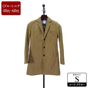 GAP コート メンズ Sサイズ チェスターコート メンズコート 男性用/40代/50代/60代/ファッション/中古/秋冬コート/102/ZQAA04|igsuit