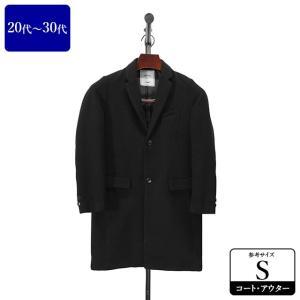 BROWNY コート メンズ Sサイズ チェスターコート メンズコート 男性用/20代/30代/ファッション/中古/秋冬コート/103/ZQAC04|igsuit