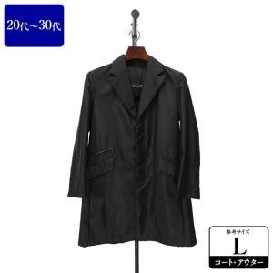 ABX BLACK LABEL コート メンズ Lサイズ ロングコート メンズコート 男性用/20代/30代/ファッション/中古/103/ZQAC07|igsuit