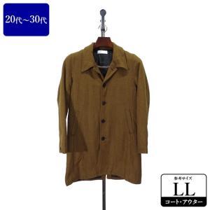 ripple コート メンズ LLサイズ ロングコート メンズコート 男性用/20代/30代/ファッション/中古/103/ZQAD01|igsuit
