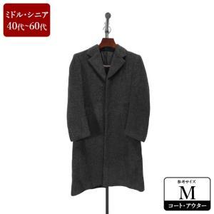 コート メンズ Mサイズ ロングコート メンズコート 男性用/40代/50代/60代/ファッション/中古/103/ZQAD09|igsuit