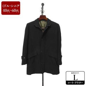 COSTARE Z-STAGE コート メンズ Lサイズ ロングコート メンズコート 男性用/40代/50代/60代/ファッション/中古/103/ZQAE08|igsuit