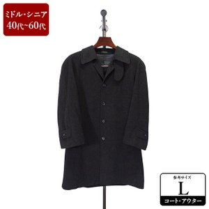 CALMO BOSCO コート メンズ Lサイズ ロングコート メンズコート 男性用/40代/50代/60代/ファッション/中古/103/ZQAF10|igsuit