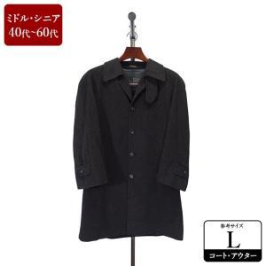 CALMO BOSCO コート メンズ Lサイズ ロングコート メンズコート 男性用/40代/50代/60代/ファッション/中古/秋冬コート/103/ZQAF10|igsuit