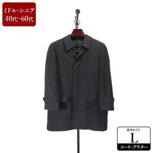 ツバメコート製 コート メンズ Lサイズ ロングコート メンズコート 男性用/40代/50代/60代/ファッション/中古/秋冬コート/104/ZQAG07|igsuit