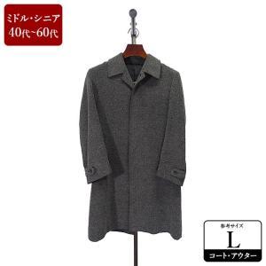 A.A.R(D'URBAN×ヨウジヤマモト) コート メンズ Lサイズ ロングコート メンズコート 男性用/40代/50代/60代/ファッション/中古/秋冬コート/104/ZQAH02|igsuit