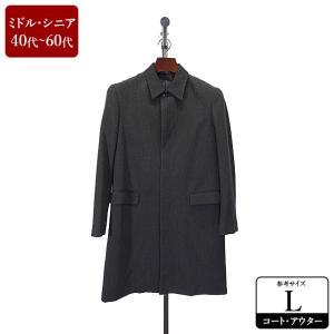 COMME CA DU MODE コート メンズ Lサイズ ロングコート メンズコート 男性用/40代/50代/60代/ファッション/中古/秋冬コート/104/ZQAH07|igsuit