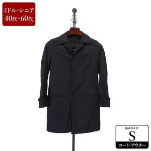 BANANA REPUBLIC コート メンズ Sサイズ ロングコート メンズコート 男性用/40代/50代/60代/ファッション/中古/秋冬コート/104/ZQAQ07|igsuit
