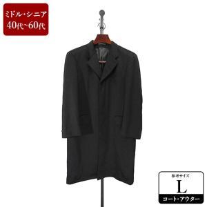 MAGKAISER コート メンズ Lサイズ チェスターコート メンズコート 男性用/40代/50代/60代/ファッション/中古/秋冬コート/112/ZQAW03|igsuit