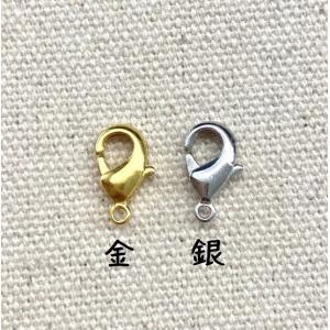 カニカン 20個セット 12mm DM便OK|iguchi-co-ltd