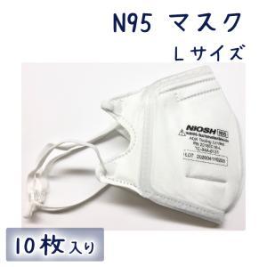 N95マスク Lサイズ 10枚|iguchi-co-ltd