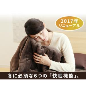 敷きパッド シングル あったか 敷きパッド「フラン」 敷パッド 冬用 シングル(約100×205cm) GL-tm 新生活|igusakotatu|02