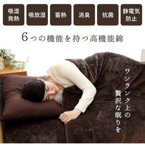毛布 シングル 2枚合わせ毛布「フラン」 シングルサイズ(約140×200cm) あったか毛布 あたたか GL-tm 新生活|igusakotatu|05