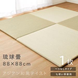 い草置き畳 琉球畳 88×88×2.7cm フローリング 畳 リビング|igusakotatu