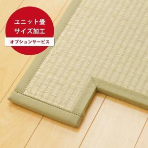 お好みのサイズに加工します。ユニット畳イージーオーダー加工|igusakotatu