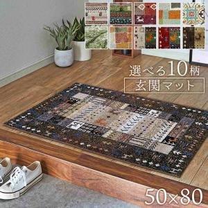 玄関マット マリア 約50×80cm ウィルトン織 ドアマット エントランスマット 玄関 マット|igusakotatu