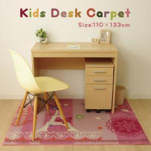 デスクカーペット デスクマット ジェンヌ  110×133cm 2色 おしゃれ デスクラグ 子供 学習机(tm)|igusakotatu