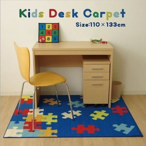 デスクカーペット 「クロス」 110×133cm 学習机 デスク カーペット 男の子 女の子 子供 おしゃれ ルームマット キッズラグ(tm)|igusakotatu