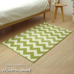 ベルギー製ウィルトンカーペット 「イカット」 約80×140cm ウィルトン織り ウィルトン織 ラグ カーペット ラグ センターラグ 絨毯 (tm)|igusakotatu